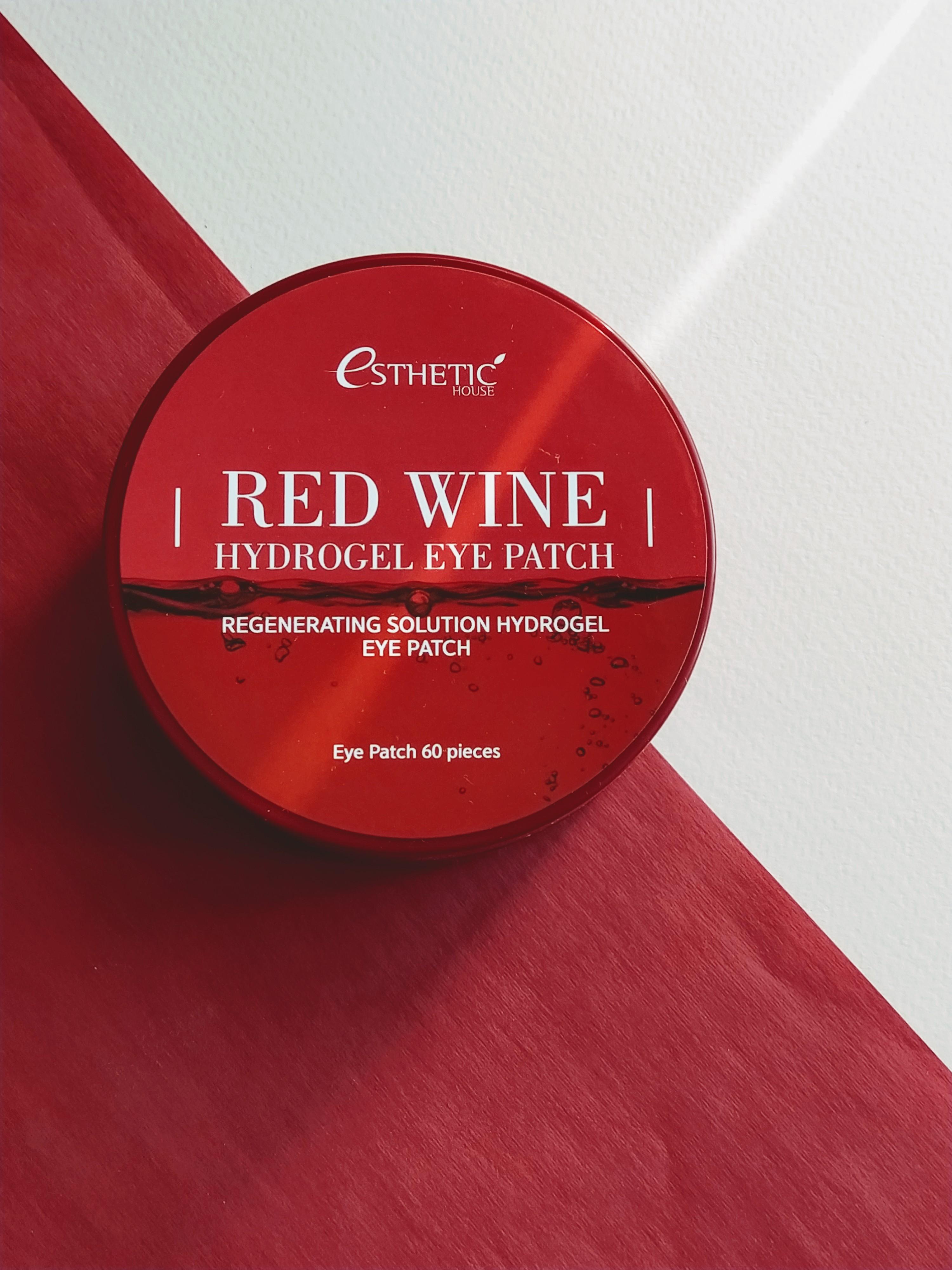 патчи для глаз с красным вином