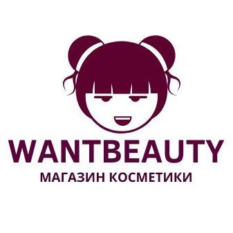 Wantbeauty